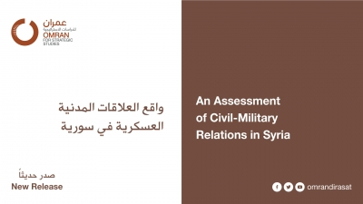 An Assessment of Civil-Military Relations in Syria
