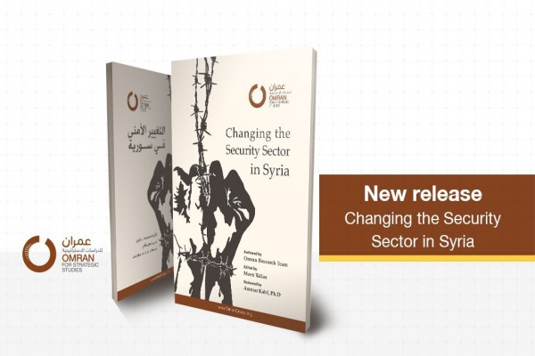 Book: Changing the Security Sector in Syria