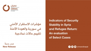 Indicators of Security Stability in Syria and Refugee Return: An Evaluation of Select Cases